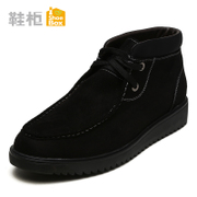 Shoe shoebox new winter lace Hi-men's minimalist fashion short boots 1115617043