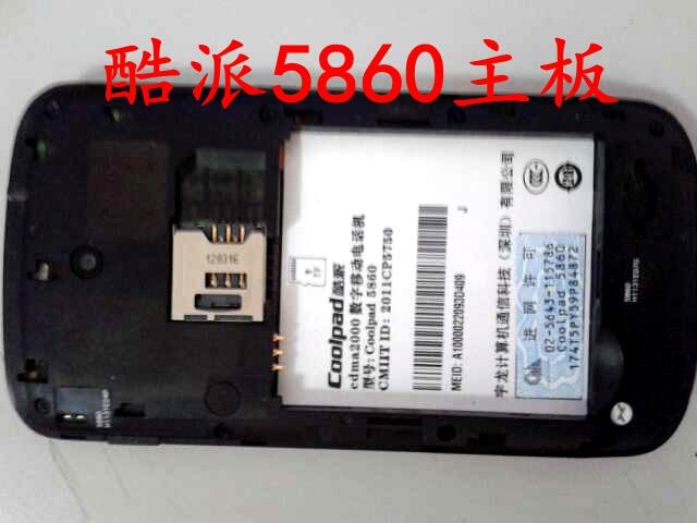 酷派5860S 5860 5860+ 5216D 5216S 7260+ 8180显示触摸屏主板