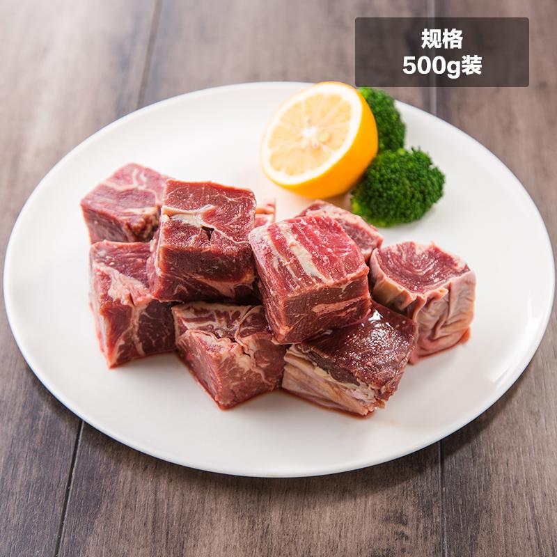 ~天貓超市~滿88減40澳洲YP級精修牛腩塊500g 牛腩肉塊