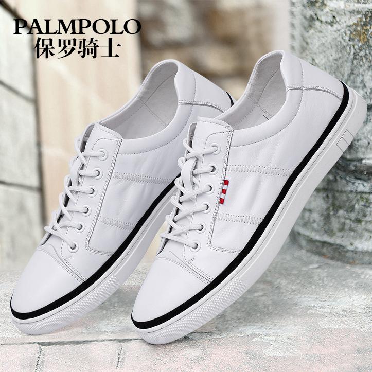 保罗骑士秋季小白鞋男真皮板鞋流行男鞋时尚潮休闲鞋皮鞋透气鞋子