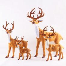 Рождественские товары > Рождественский олень.
