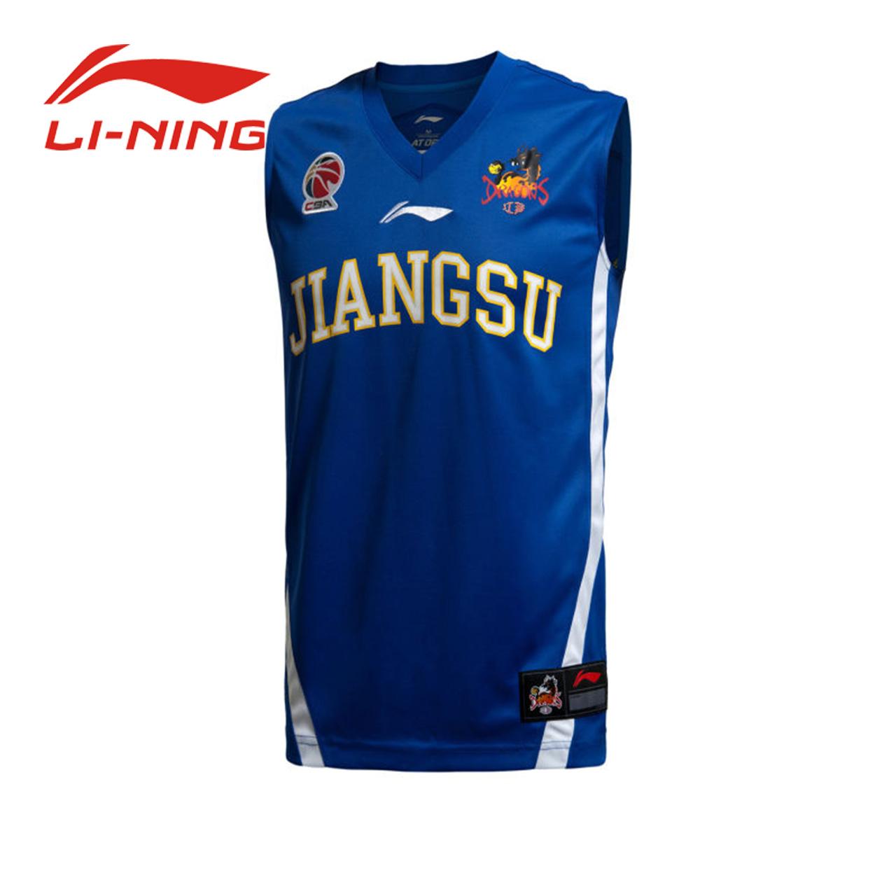 李寧籃球服背心男春 比賽服籃球背心無袖比賽 服A