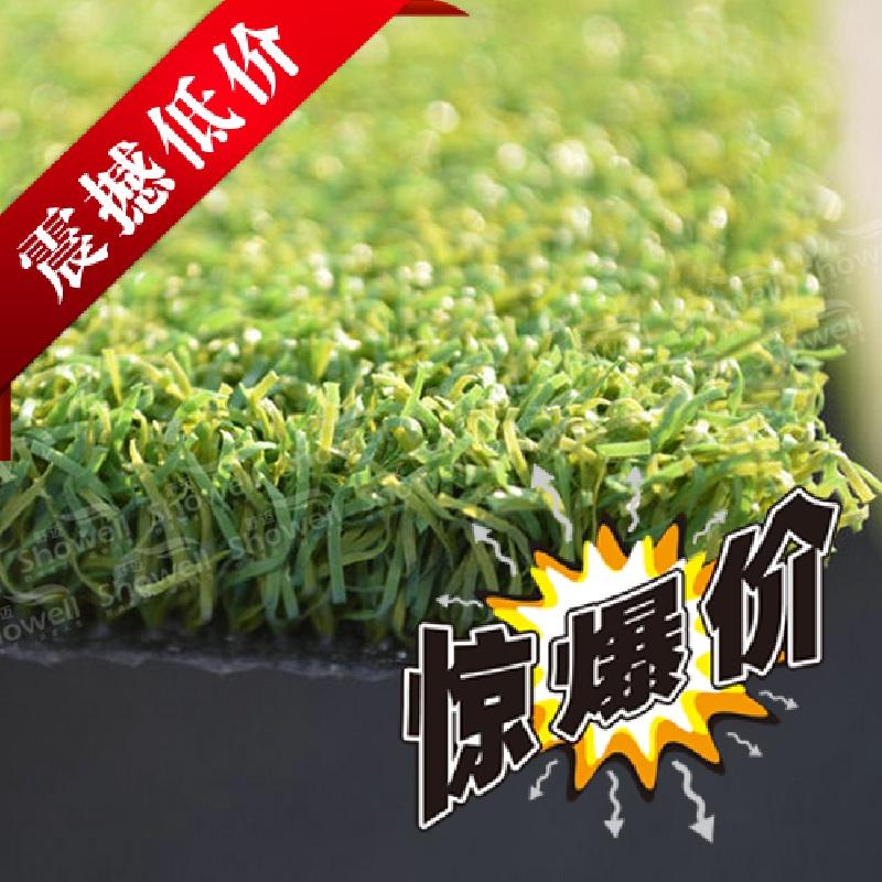 [超级] копия [真人造草坪 ] golf [果岭草 幼儿园] для [ 防火假草皮 青禾舒迈]