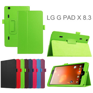 LG g pad x 8.3 inch tablet computer protective case gpad x8.3 special leather case vk815 shell accessories