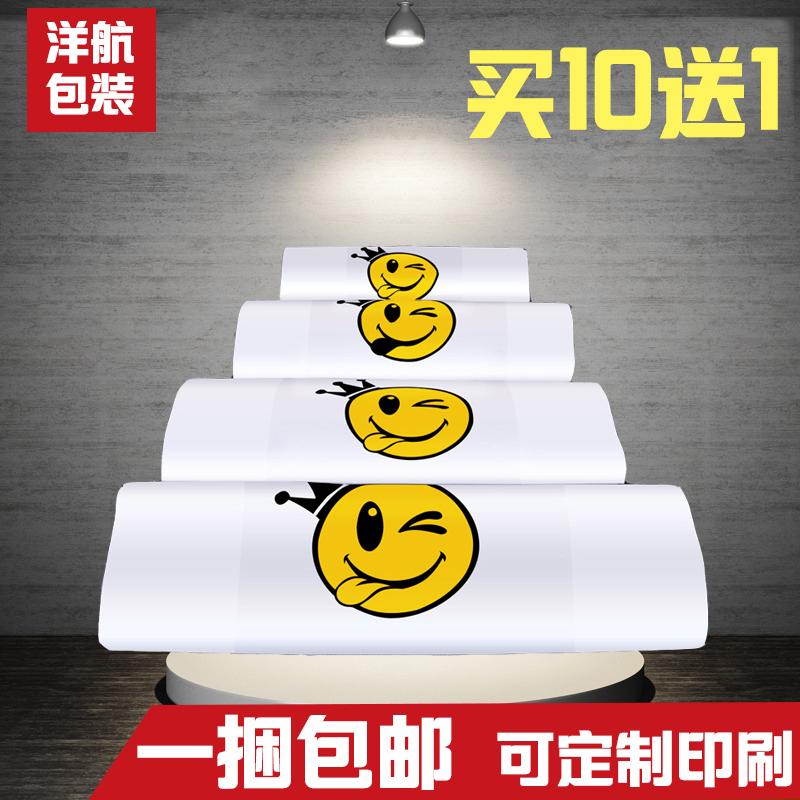 Жилет мешок 20*32 улыбка удобство сгущаться еда тюк пластик большой мешок подарков сын оптовая торговля стандарт печать logo