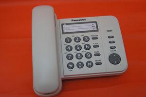 清仓促销松下KX-T5208CN原装办公电话机家用全新专柜正品固定座机
