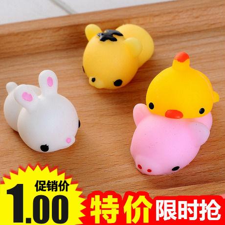 日系创意礼物可爱小动物解压玩具减压球解压发泄舒压捏捏乐摆件