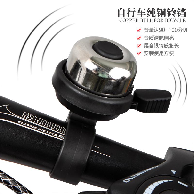 自行车铃铛 响亮 骑行装备山地车自行车单车配件铜铃铛喇叭