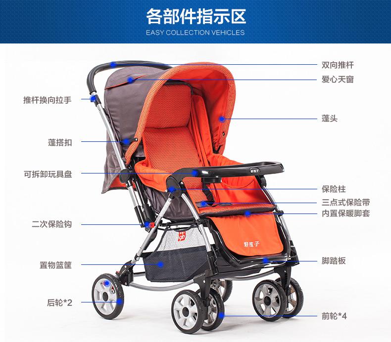 正品好孩子婴儿推车配件A516G布套坐垫A513遮阳棚A518车轮子托盘