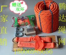 Оборудование для высотных работ > Страховочная веревка.