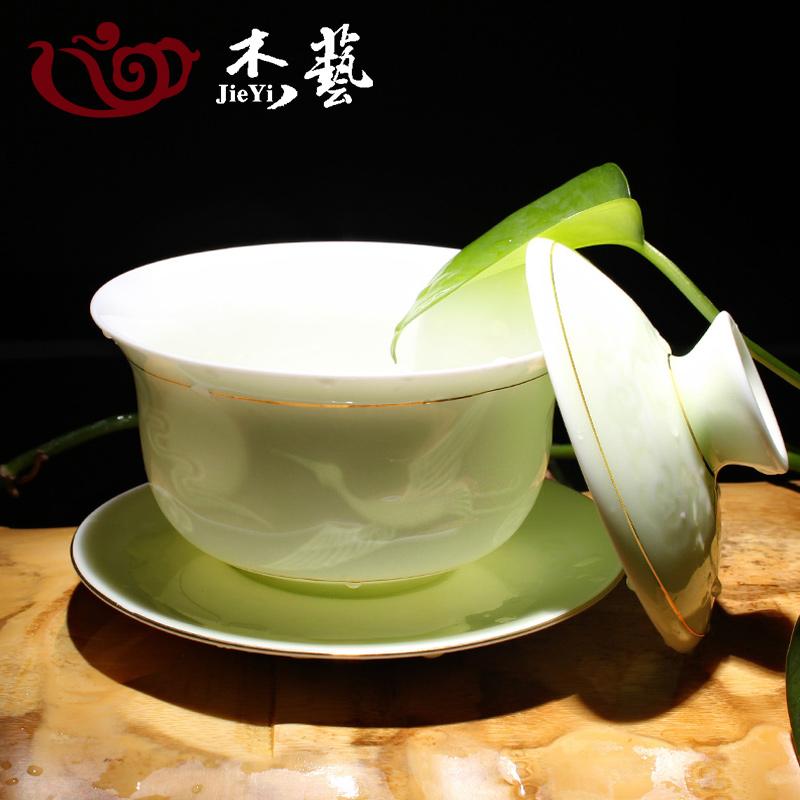 杰艺陶瓷影雕盖碗 青瓷浮雕茶碗三才碗 大号白瓷功夫茶具泡茶碗