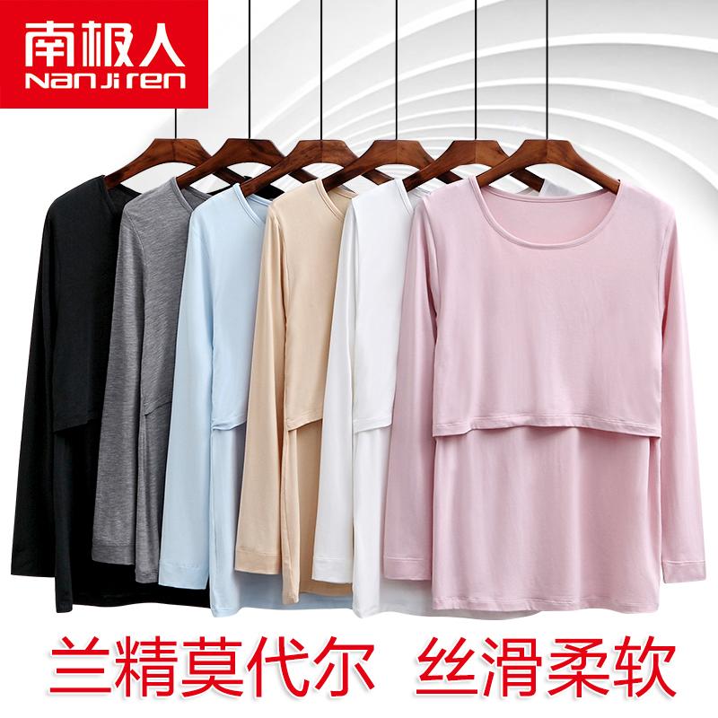 Грудное вскармливание одежда куртка весна из подача молоко одежда транспорт t футболки мода из послеродовой одежда помещение одежды