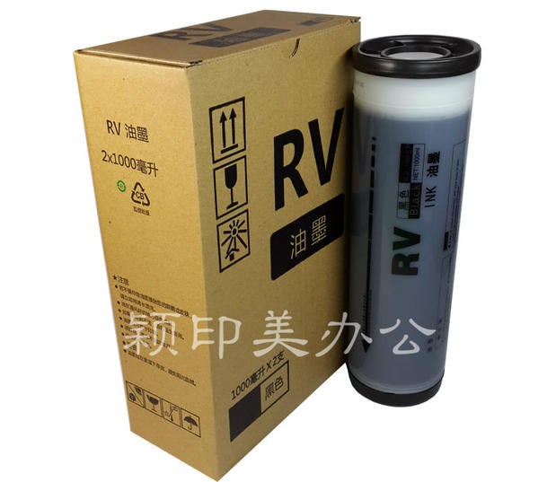 Youyinmei is suitable for RV / RZ / EV / MV ink all in one machine 2460 3460 rv2450c 2460 2590c EV rv3650 rz370 570 s-4252v ink V type C ink cartridge