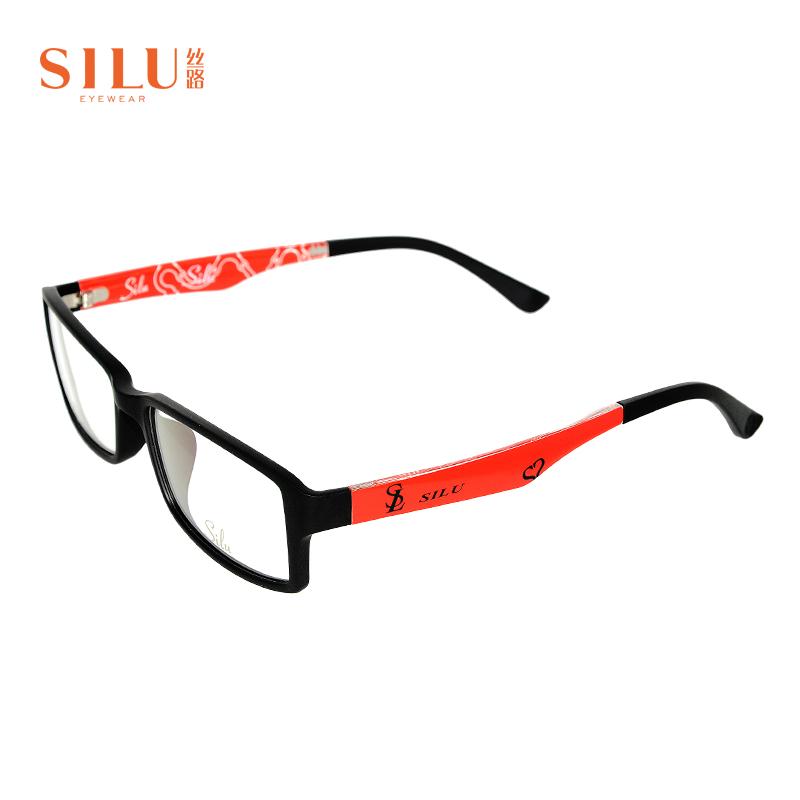 Silk Road myopia mens and womens full frame glasses frame couples classic Chaoren ultra light tr neutral optical frame S3501