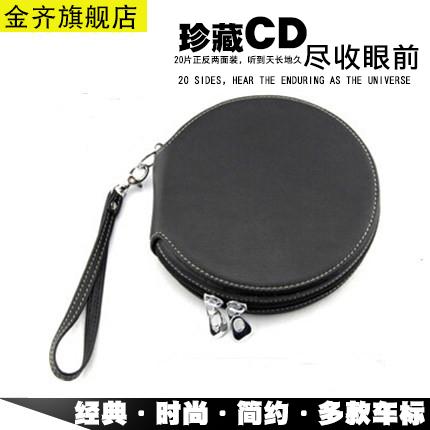 Автомобиль cd пакет cd пакет cd мешок автомобиль cd клип автомобиль диск блюдо пакет cd коробка cd крышка машина хранение