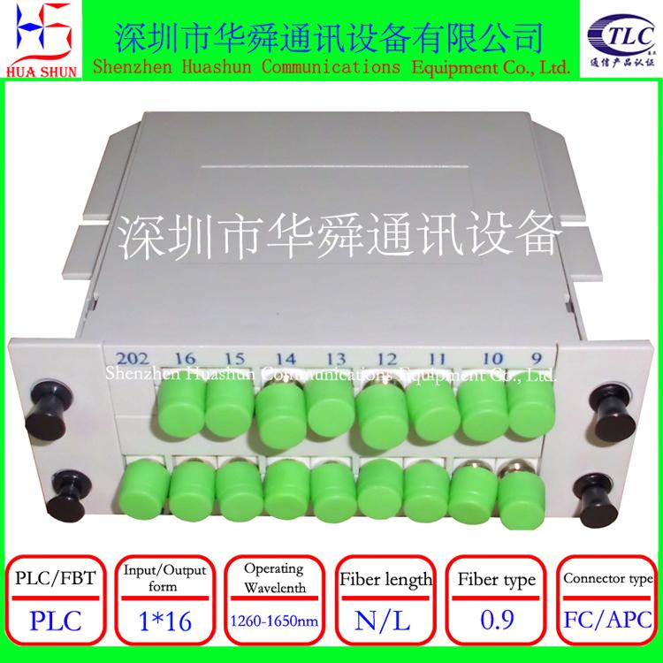 Широкий электричество 1 соотношение 16 филиал диммер вставить стиль 1 филиал 16 свет филиал вставка кассета FC/APC1 филиал 16 филиал диммер шэньчжэнь