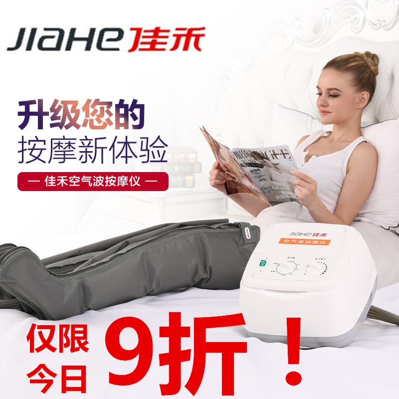 Корнуэлл старики пневматический нога массажеры массирование ступня модель массаж инструмент электрический воздух волна давление физиотерапия массаж
