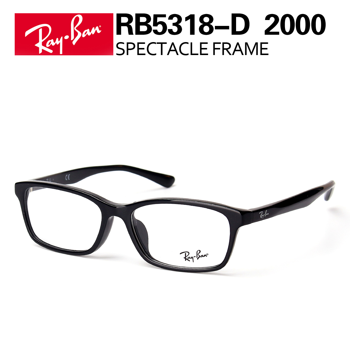 918c0fae24f47 Ray Ban RayBan glasses frame RB5318D full frame glasses frame myopia Ms.  male plate frame. Loading zoom