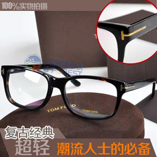 Ретро поле супер легкие плиты новые Форд очки кадр близорукость кадры мужчин и женщин TF5176 прилива