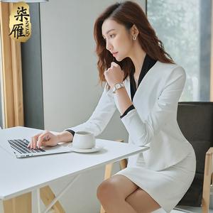 柒雁2017春秋明星同款白色简约OL修身长袖短裙职业装套装女工作服