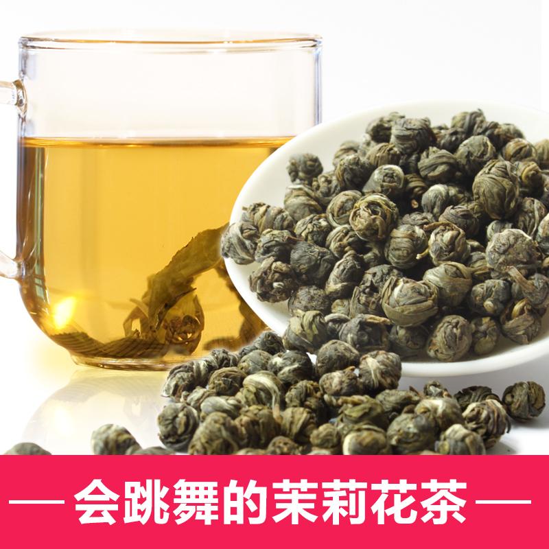 Человек u премиум Жасминовый чай Жасминовый чай длиной Чжу Ван Юй Luo Ван семейный пакет