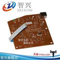 Сетевая карта для принтера HP1007 HP1007