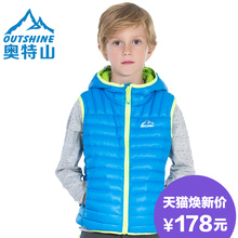 OTT mountain outdoor children down vest new pure color hooded down jacket super light warm boy feather suit