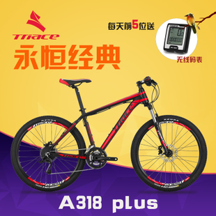 Year end big promotion TRIACE piebald Chi classic aluminum 27 speed mountain bike disc brakes oil A318PLUS