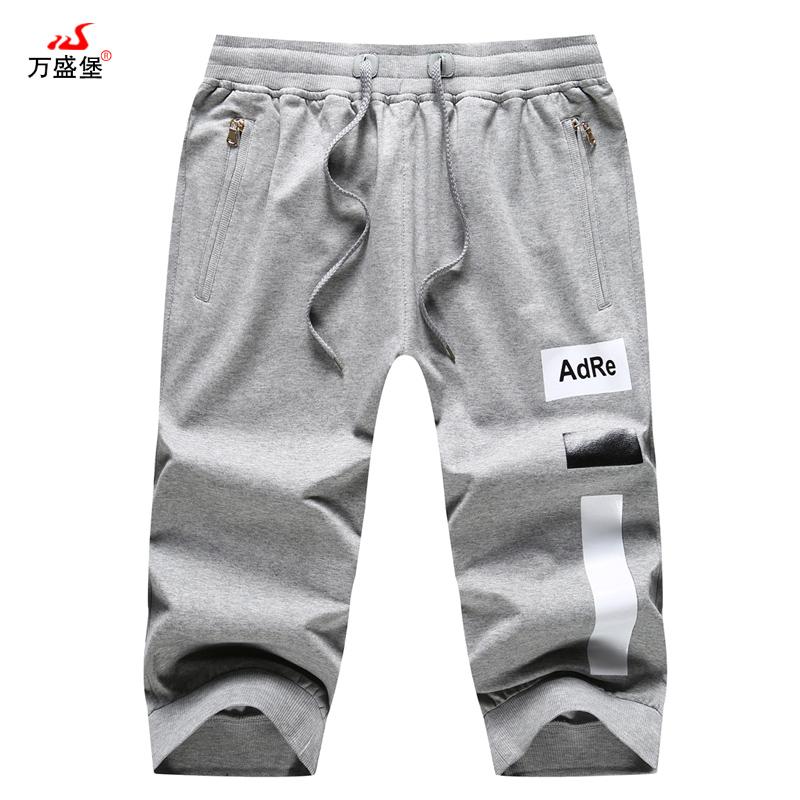 Wansheng 2016 Летние Купированные Брюки мужские Вэй брюки хлопок шорты тренировочные брюки молодежные, вязать 7 человек Capris