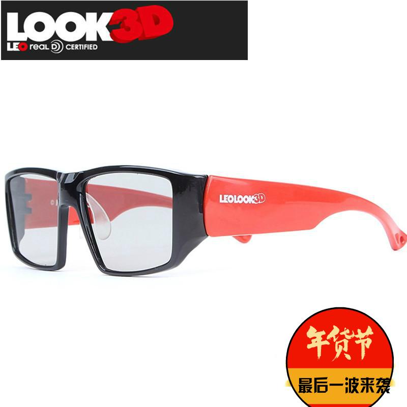 Leolok3d brand 3D glasses cinema special 3D non flashing TV real cinema general 3D eyes