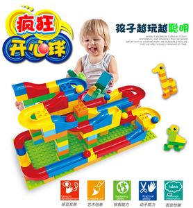 兼容大颗粒DIY拼搭积木轨道滚珠益智动脑男女孩六一儿童节礼物