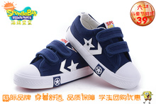 Sponge baby boy girl canvas shoes coupon students 2015 han edition sneaker shoes sneakers narnia
