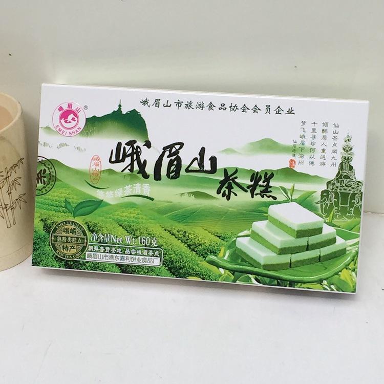 四川特产峨眉山冰茶糕正宗手工传统糕点中老年食品休闲零食礼盒