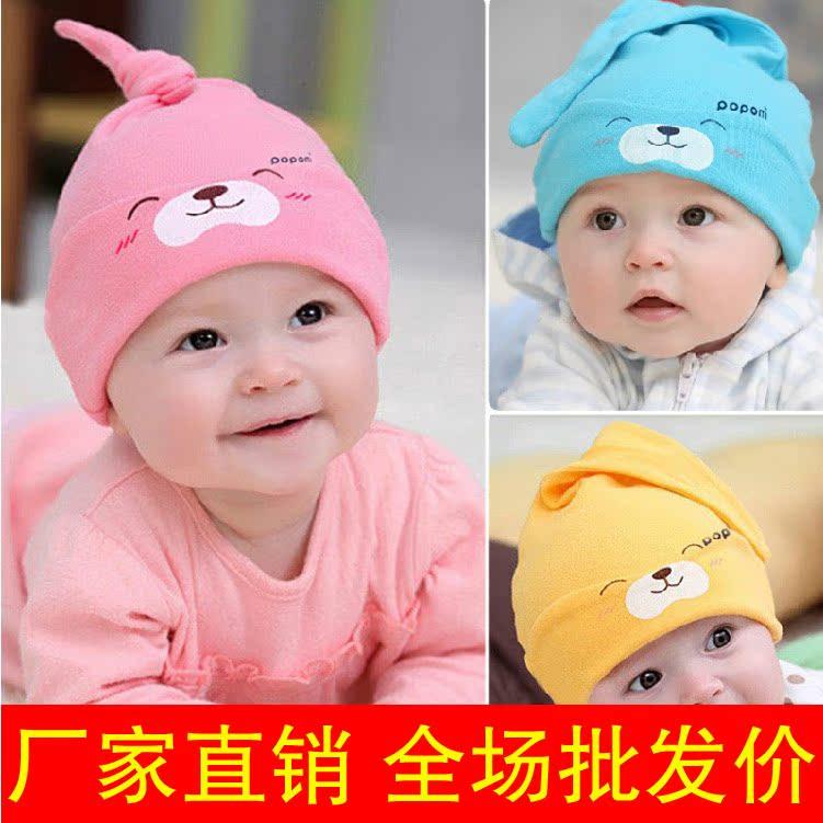春秋季宝宝套头帽儿童造型帽子婴儿睡眠帽新生儿宝宝用品多色批发