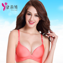 According to li jiao authentic together a chip underwear non-trace gather new comfortable breathable bra bra summer