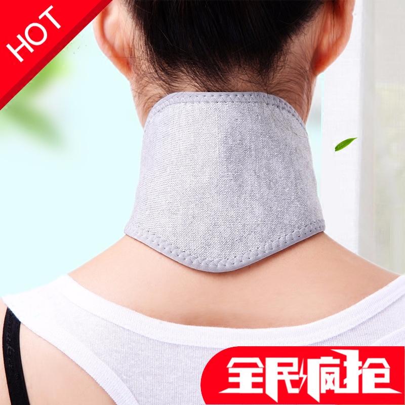 夏季护颈带男女士空调房保暖纯棉竹炭护颈老人护颈椎自发热护脖子