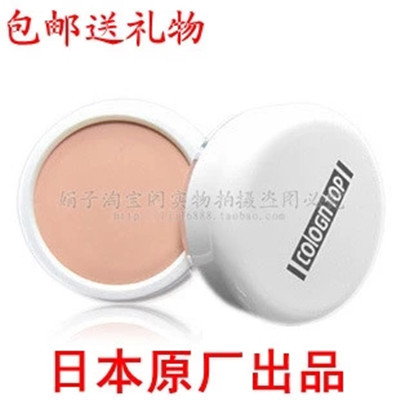 Genuine Japanese original COLOGNTOP Concealer foundation cream to cover freckles, red blood, smallpox and India, 130 packages.