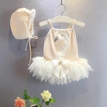 2015 hot style white gauze swan bitter fleabane bitter fleabane skirt suit White swan fairy one-piece swim cap Rice white