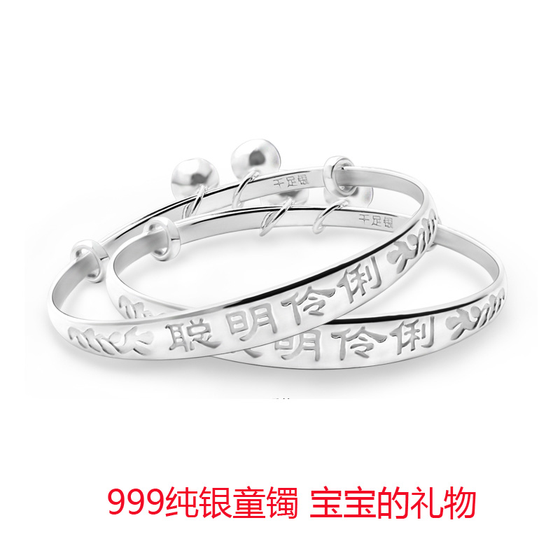 999 Sterling Silver Baby Bracelet mens and womens baby foot Silver Bracelet Anklet childrens bracelet with Bell inscription full moon gift