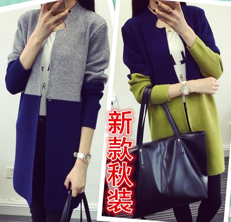 2015 мм вес осень конкретные удобрения XL дамы пальто 200 фунтов тоньше в мозаичной длинный кардиган