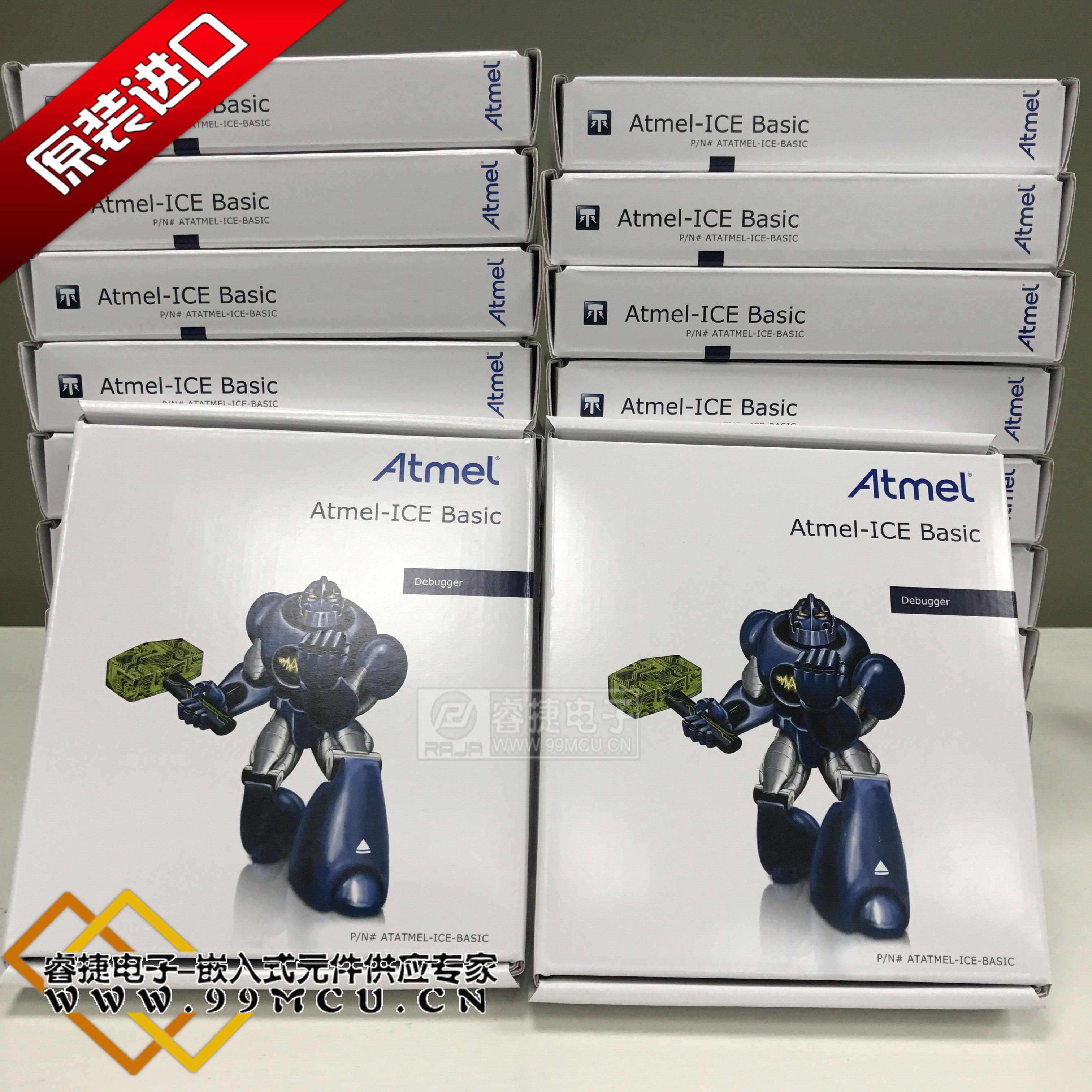 Atmel-ICE BASIC kit ATATMEL-ICE компилировать путешествие устройство отладка скачать сжигать запись фонд доска