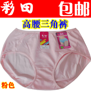 CaiTian Pure cotton waist Ms briefs bamboo fiber cotton comfortable hip briefs 7005