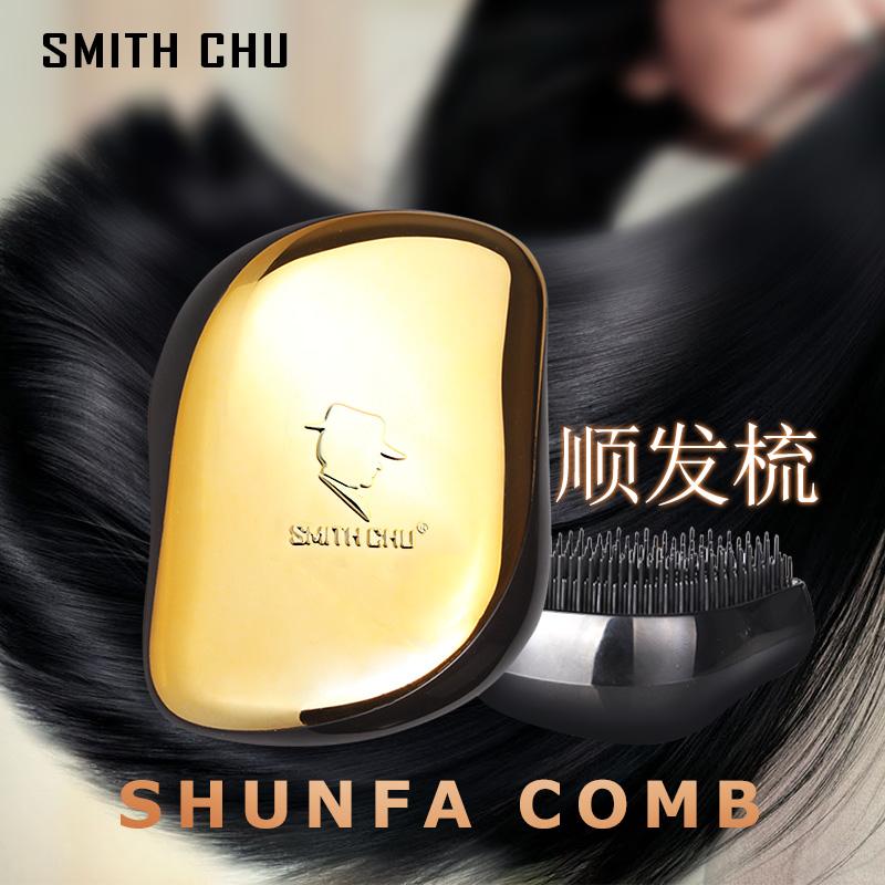 CH Смит Великобритания принцесса TT Шуня анти связывая гребни Расчески ГРУША blossom гребень гребень волос массаж щетка для укладки волос