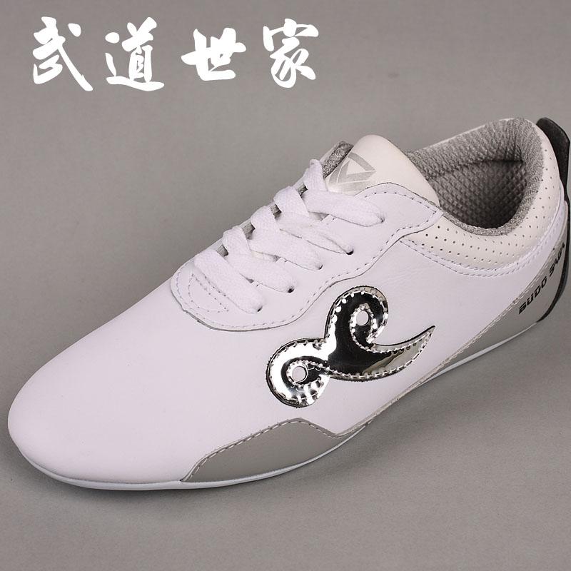武道世家BUDOSAGA新款发售专业武术男鞋20-3 祥云三代比赛太极鞋