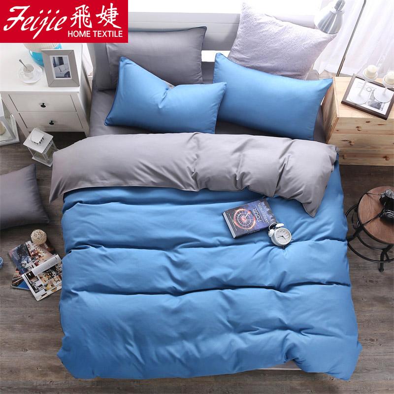 簡約純色四件套素色床上用品雙人單人學生床單被套宿舍三件套