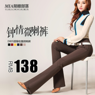 Slim pants big yards Weila pants women pants suit pants new thin stretch pants pants female speaker