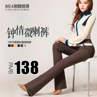 大码微喇女裤修身长裤 女裤子 新款 显瘦西装裤 喇叭裤女 弹力裤