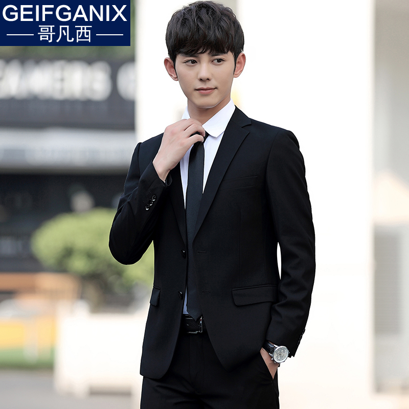 Костюм установите мужской три образца лето облегающий, южнокорейская версия небольшой костюм оккупация официальная одежда спутник молодежное мужчина выйти замуж платья