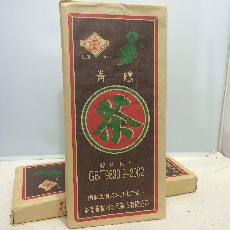 正宗湖南安化黑茶永巨青砖茯砖茶1700g包邮特产黑茶特价茶叶