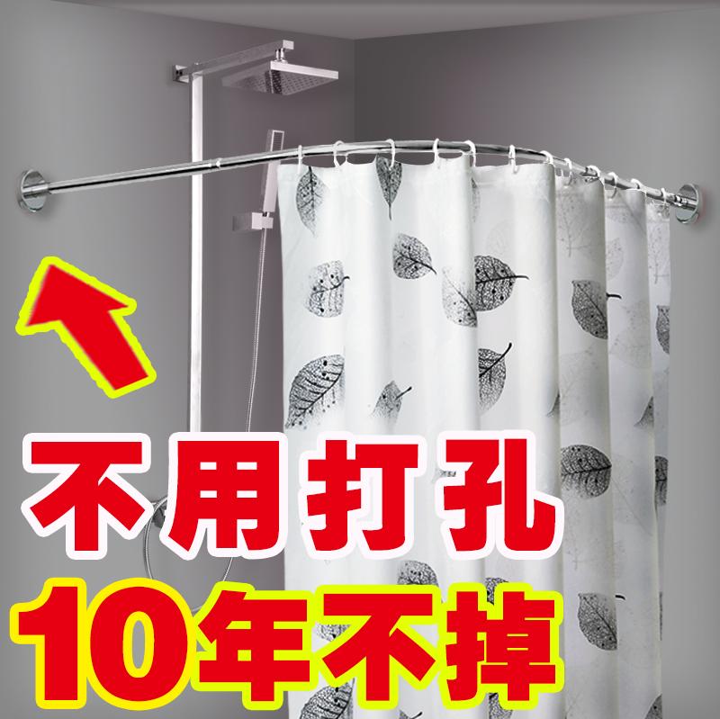 Ванная комната дуга занавески для душа поляк занавески для душа установите перфорация ванная комната протяжение душ уплотнённый водостойкий плесень отрезать занавес